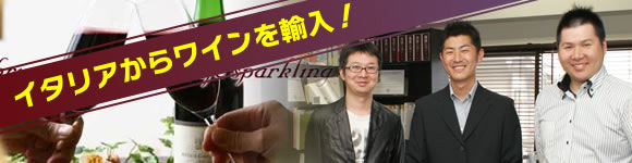 sake_voice_008_2